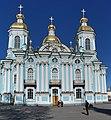St Petersbourg Cathédrale Saint-Nicolas-des-Marins (15) stitch.jpg