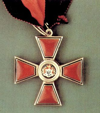 Order of the White Eagle (Russian Empire) - Image: St Vladimir 3