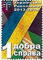 Stamp-1.jpg