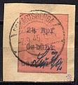 StampEckartsberga1945.JPG