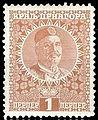 StampMontenegro1913Michel95.jpg