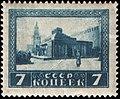 Stamp 1925 216.jpg