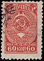 Stamp 1943 696.jpg