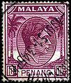 Stamp Malaya Penang 1949 10c.jpg
