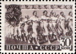Stamp Soviet Union 1940 CPA742.png