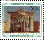 Stamp Soviet Union 1940 CPA759.png