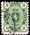 Stamp of Finland - 1875 - Colnect 586533 - Coat of Arms m 75 - Four figured Issue.jpeg