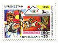 Stamp of Kyrgyzstan 122.jpg