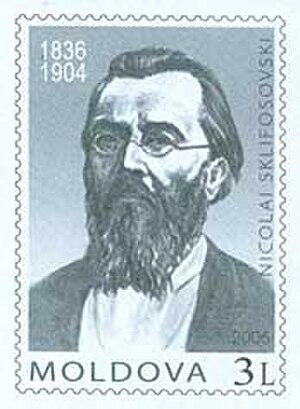 Nikolay Sklifosovsky - Image: Stamp of Moldova md 060stv