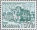 Stamp of Moldova md541.jpg