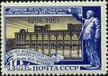 Stamp of USSR 1665.jpg
