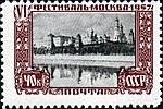 Stamp of USSR 2044.jpg