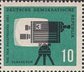 Stamps of Germany (DDR) 1961, MiNr 861.jpg