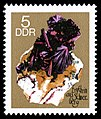 Stamps of Germany (DDR) 1969, MiNr 1468.jpg