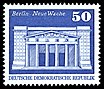 Stamps of Germany (DDR) 1973, MiNr 1880.jpg