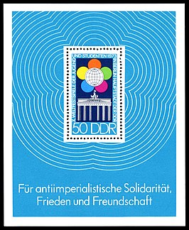 Stamps of Germany (DDR) 1973, MiNr Block 038.jpg