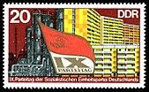 Stamps of Germany (DDR) 1976, MiNr 2124.jpg