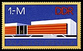 Stamps of Germany (DDR) 1976, MiNr 2125.jpg