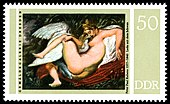Stamps of Germany (DDR) 1977, MiNr 2234.jpg