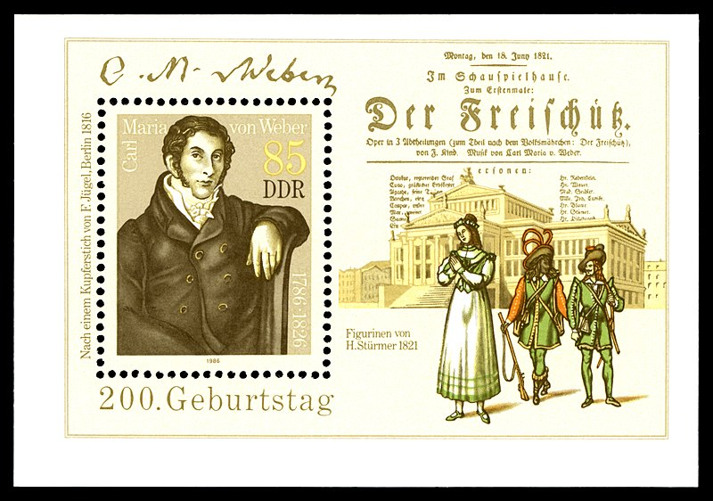 Datei:Stamps of Germany (DDR) 1986, MiNr Block 086.jpg