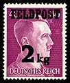 Stamps of Germany (DR) 1944, MiNr 3 (795).jpg