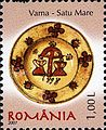 Stamps of Romania, 2007-025.jpg