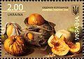 Stamps of Ukraine, 2013-39.jpg