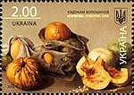 Stamps of Ukraine, 2013-39.jpg