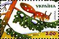 Stamps of Ukraine, 2013-56.jpg