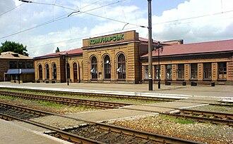 Alchevsk - Railway Station, Alchevsk