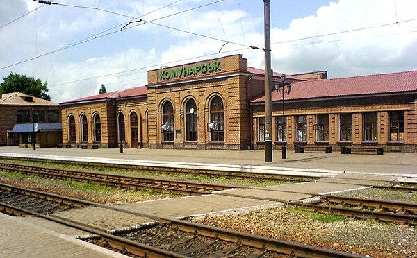 Вокзал залізничної станції Комунарськ в Алчевську, © Владимир Рар, CC-BY-SA 4.0