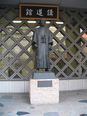 Pendiri Judo Kodokan