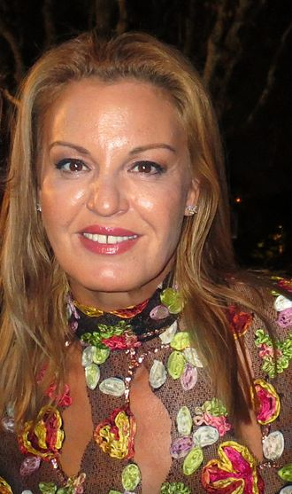 Stefka Kostadinova - Image: Stefka Kostadinova