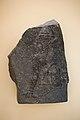 Stele of the Akkadian king Naram-Sin at Istanbul's archaeological museum.jpg