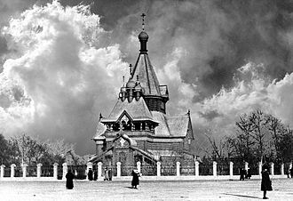 Harbin Russians - St Nicholas, a Russian Orthodox church in Harbin, circa 1925, destroyed during the Cultural Revolution