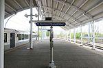 Stokes-Windermere Platform.jpg