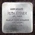 Stolperstein Bachstelzenweg 16 (Dahle) Ruth Eisner.jpg