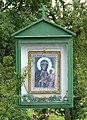 Stonava, malé boží muka u kostela Máří Magdalény (1).JPG
