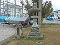Stone lantern by Yamagata Banto.jpg