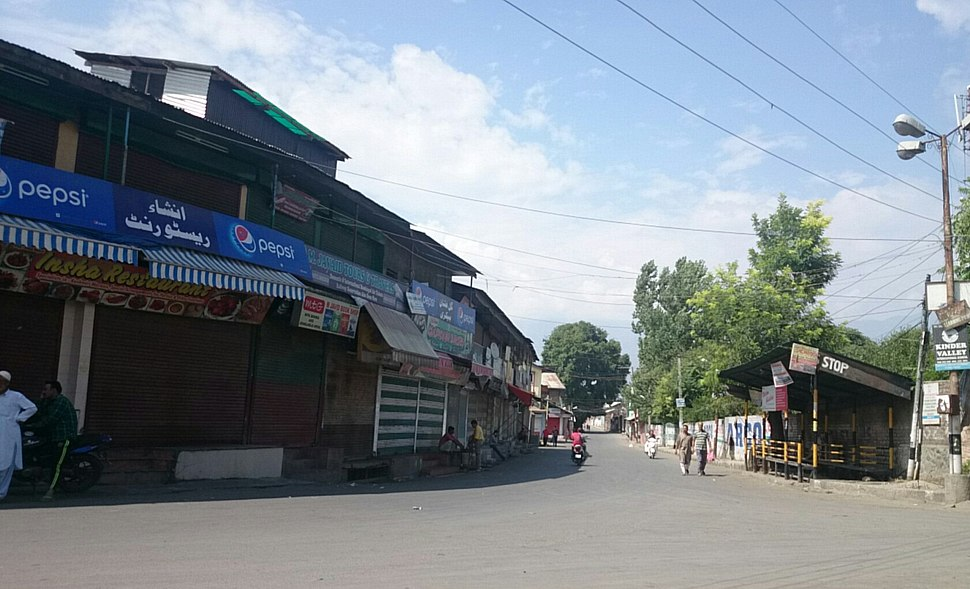 Strike Lal Bazar