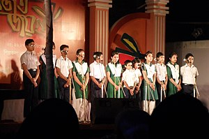 Students of Bangladesh Bank Colony High School performed in Rajat Jayanti (01)