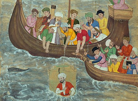 Detail of a 16th-century Islamic painting depicting Alexander the Great being lowered in a glass submersible. Submerge2.JPG