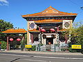 Summer Hill temple.JPG