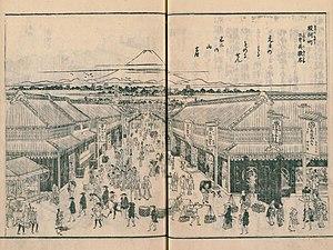 Edo meisho zue - Scene from the Edo meisho Zue depicting Suruga-chō, illustration by Hasegawa Settan