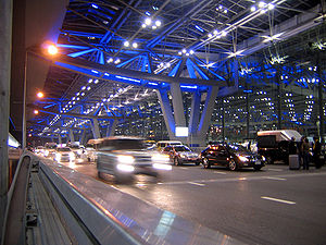Suvarnabhumi International Airport Bangkok, Th...