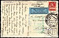 Switzerland 1934-12-10 PC Arosa-Bahia Brazil.jpg