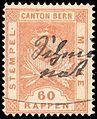 Switzerland Bern 1880 revenue 60rp - 14C.jpg