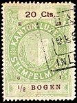 Switzerland Lucerne 1901 revenue 6 20c - 87 - E 12 01.jpg