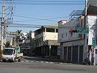 Syuetian Road.JPG