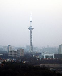 TV Tower Nanjing.JPG